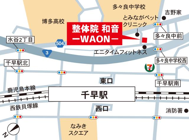 JR千早駅から当院までの経路